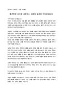 (연설문) 호국보훈의달 강연회 인사말