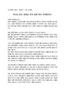 (기념사) 6.25전쟁 기념인사말