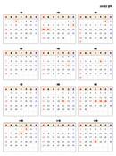 2013�� ��(������, ��Ȳ��)�� ���� �̸����� �̹��� �Դϴ�.