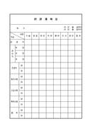 인원계획표(양식샘플)