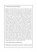 국내대학교 국제학부 지원을 위한 자기소개서 (영문)