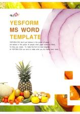 워드 템플릿 (식품) 열대과일과 야채