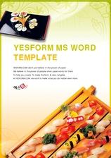 워드 템플릿 (음식) 맛있는 초밥