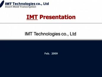 연구개발 특허아이템 기술사업제안서