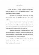 (영문) traffic accidents(교통사고) 영어작문