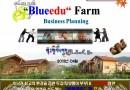 버섯재배 전원주택 부동산개발사업계획서