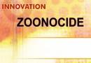 ZOONOCIDE 상품기술서