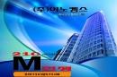 글로벌 적립카드 할인마트사업계획서