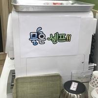 손글씨로 하니까 이뻐요~^^