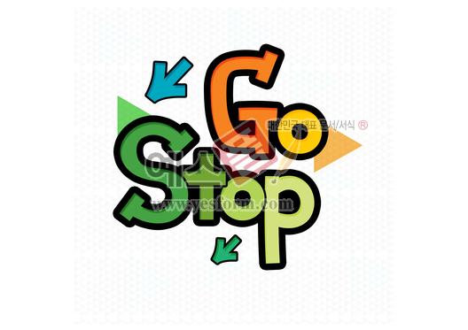 미리보기: 표지판(go&stop) - 손글씨 > POP > 안내표지판