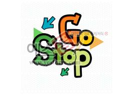 섬네일: 표지판(go&stop) - 손글씨 > POP > 안내표지판