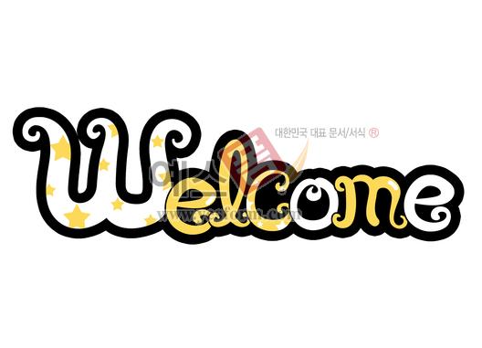 미리보기: welcome - 손글씨 > POP > 문패/도어사인