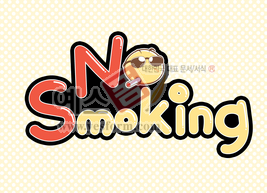 섬네일: no smoking02 - 손글씨 > POP > 안내표지판