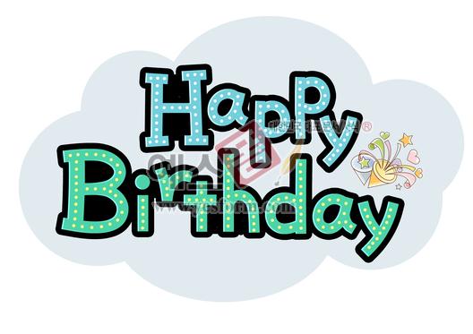 미리보기: 생일축하(happybirthday) - 손글씨 > POP > 축하/감사