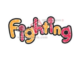 섬네일: fighting(땡땡이) - 손글씨 > POP > 응원피켓