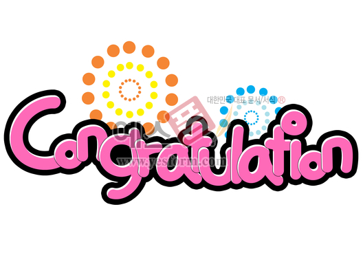 미리보기: congratulation - 손글씨 > POP > 축하/감사