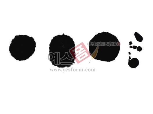 미리보기: 방울뿌림번짐27 - 손글씨 > 캘리그래피 > 붓터치