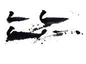 방울뿌림번짐53