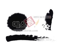 섬네일: 방울뿌림번짐88 - 손글씨 > 캘리그래피 > 붓터치