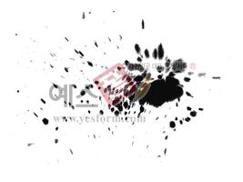 섬네일: 방울뿌림번짐89 - 손글씨 > 캘리그래피 > 붓터치