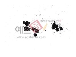 섬네일: 방울뿌림번짐121 - 손글씨 > 캘리그래피 > 붓터치