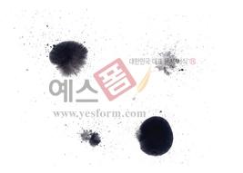 섬네일: 방울뿌림번짐125 - 손글씨 > 캘리그래피 > 붓터치