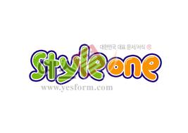 섬네일: styleone - 손글씨 > POP > 문패/도어사인