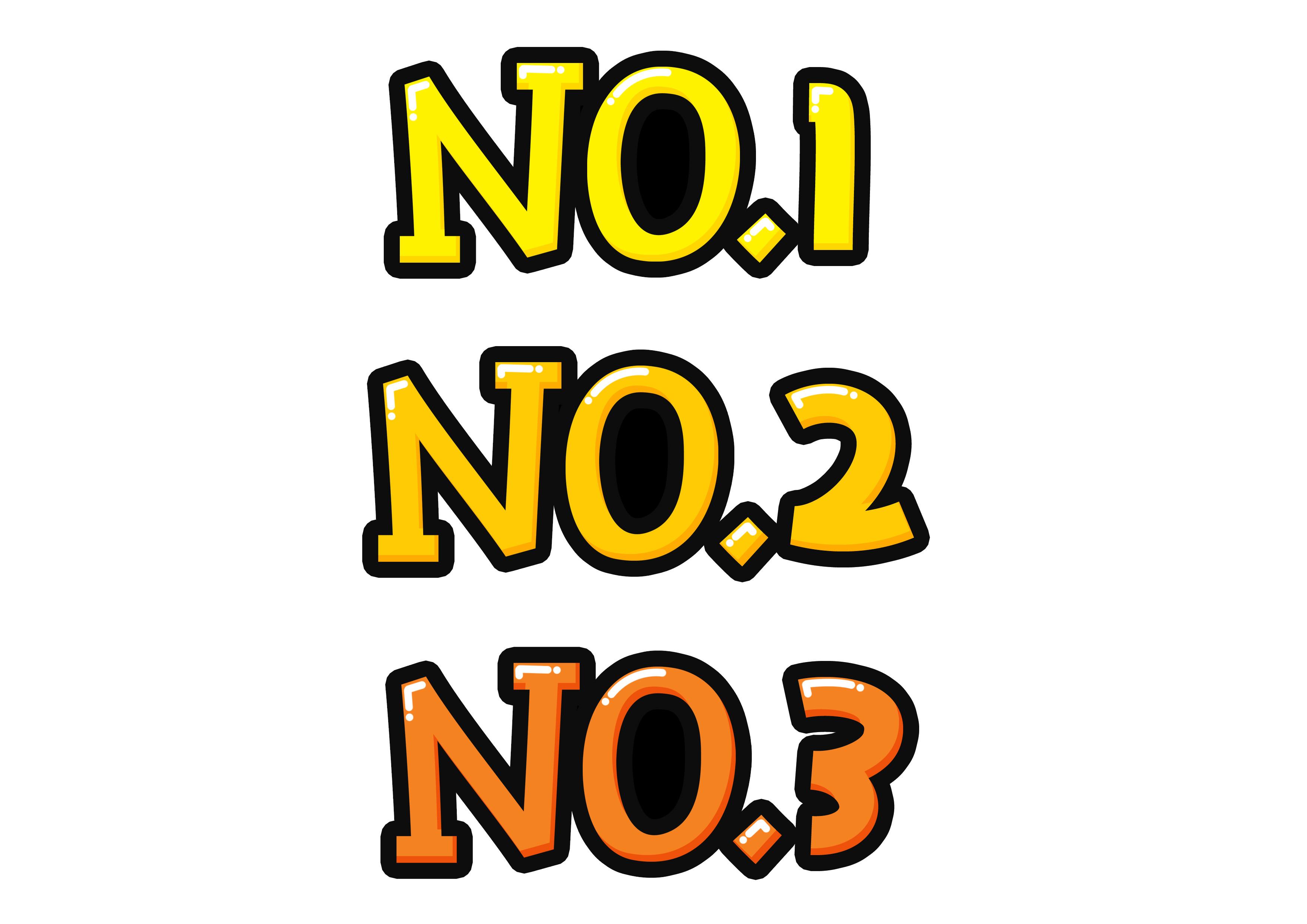 NO.1, NO.2, NO.3
