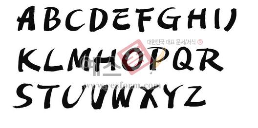 미리보기: 알파벳(대문자)3 - 손글씨 > 캘리그래피 > 기타