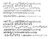 자음모음알파벳숫자기호