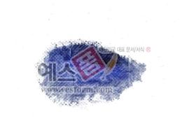 섬네일: 칼라번짐15 - 손글씨 > 캘리그래피 > 붓터치