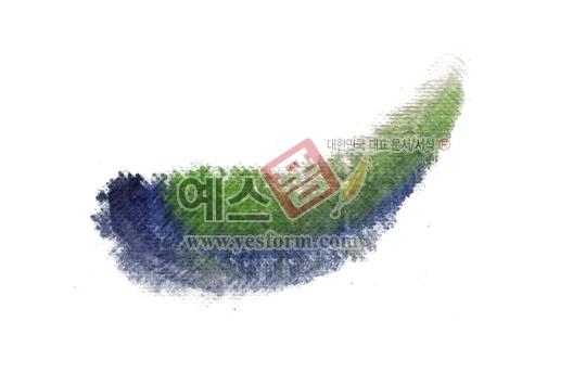 미리보기: 칼라번짐17 - 손글씨 > 캘리그래피 > 붓터치