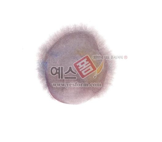 미리보기: 칼라번짐31 - 손글씨 > 캘리그래피 > 붓터치