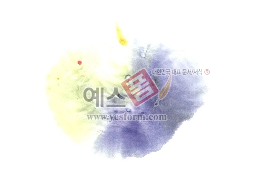 미리보기: 칼라번짐47 - 손글씨 > 캘리그래피 > 붓터치