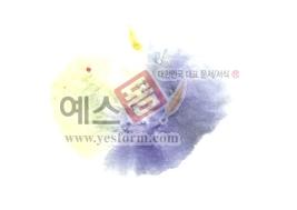 섬네일: 칼라번짐47 - 손글씨 > 캘리그래피 > 붓터치
