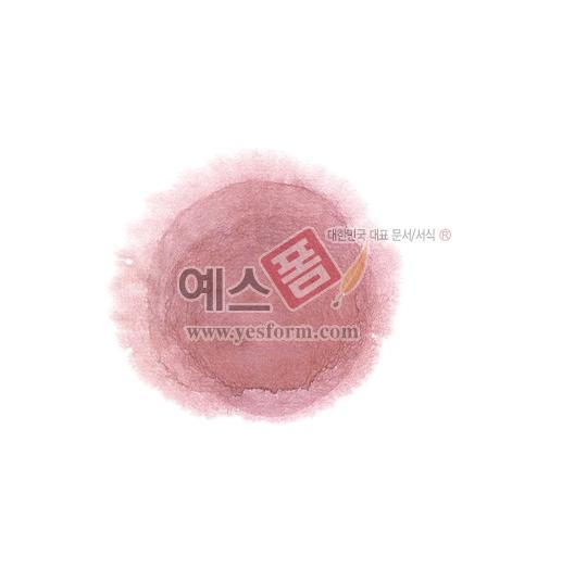 미리보기: 칼라번짐53 - 손글씨 > 캘리그래피 > 붓터치