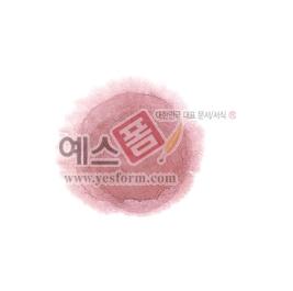 섬네일: 칼라번짐53 - 손글씨 > 캘리그래피 > 붓터치