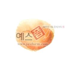섬네일: 칼라번짐74 - 손글씨 > 캘리그래피 > 붓터치