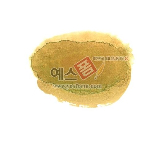 미리보기: 칼라번짐79 - 손글씨 > 캘리그래피 > 붓터치