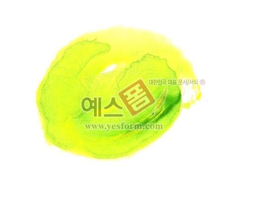 미리보기: 칼라번짐89 - 손글씨 > 캘리그래피 > 붓터치