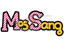 섬네일: Mos Sang - 손글씨 > POP > 기타