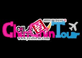 섬네일: ChinChinTour - 손글씨 > POP > 문패/도어사인
