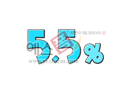 섬네일: 5.5% - 손글씨 > POP > 기타