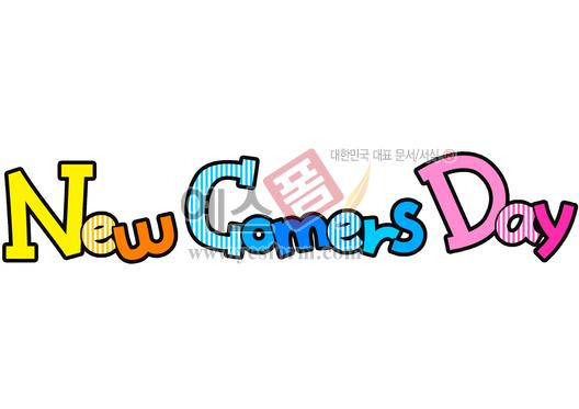 미리보기: New Comers Day - 손글씨 > POP > 기타