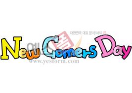 섬네일: New Comers Day - 손글씨 > POP > 기타