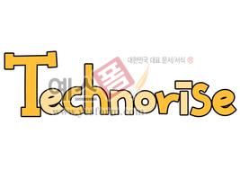 섬네일: technorise - 손글씨 > POP > 문패/도어사인