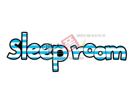 미리보기: sleep room - 손글씨 > POP > 문패/도어사인