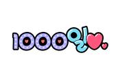1000일♥ (웨딩피켓,촬영피켓,커플,기념일)