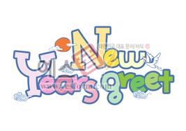 섬네일: New Years greet - 손글씨 > POP > 기타