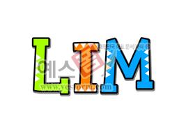 섬네일: LIM - 손글씨 > POP > 기타